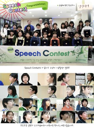 Speechcontest_090204_10th